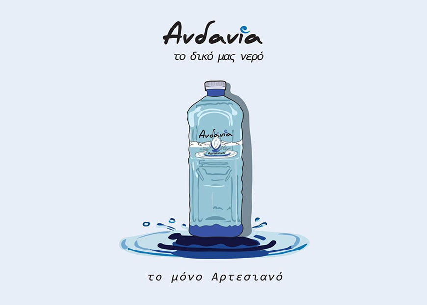 Ανδανία - Εμφιαλωμένο Αρτεσιανό νερό Μεσσηνίας 1