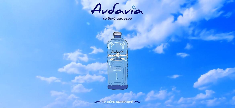 Bottled Artesian water Andania